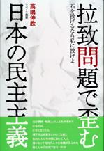 Book_rachi