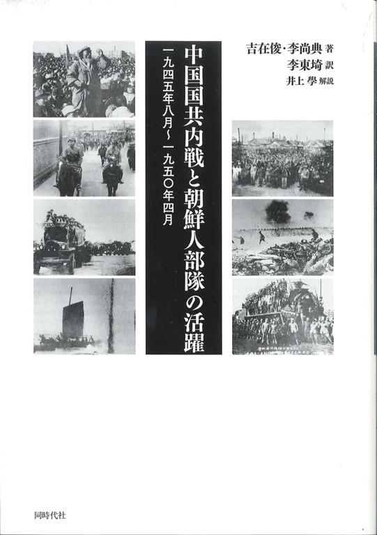 weburi_book160125