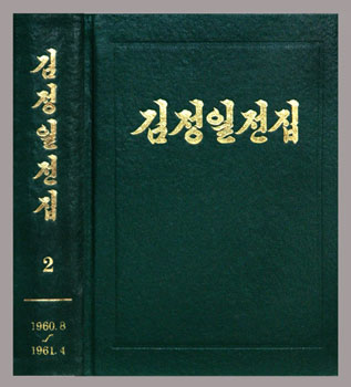 201211290101
