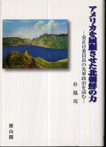 Sengunbook_2
